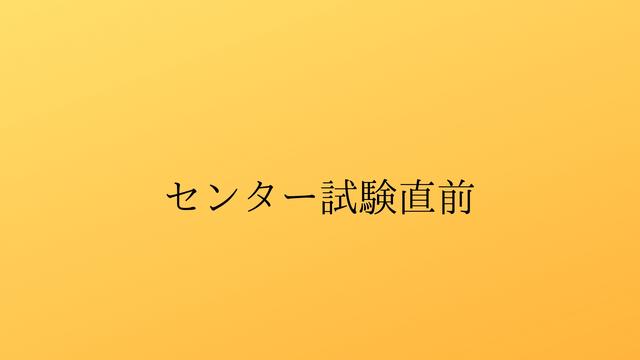勉強 名言 英語